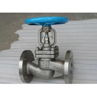 DIN Straight Pattern Flanged Cast Steel Globe Valve Metal Seat PN40 With Dual Seal 1.4308 for sale