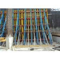 China Professional Aluminium Formwork System , Permanent Formwork For Concrete Walls on sale