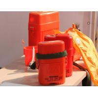 Wholesale ZYX30 30min Chemical Oxygen Self-rescuer from china suppliers
