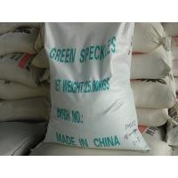 China detergent speckles green color speckles sodium sulphate speckles  for washing powder for sale