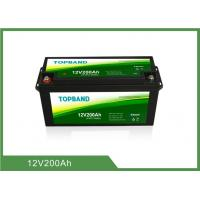 Buy cheap Lithium Iron Phosphate Battery 12V 200Ah with low temperature feature from wholesalers