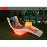 Wholesale PE Outdoor LED Lounge Chair RGB Color With 4400 MAH Lithium Polymer Battery from china suppliers