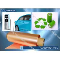 6 Micro Meter Ultra Thin Copper Foil , Capacity Li - ion Battery Electrolytic Copper Foil