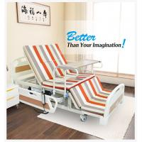 Wholesale ISO / BV / CE Approved Electric Home Beds Customized Size 250kg Load Capacity from china suppliers
