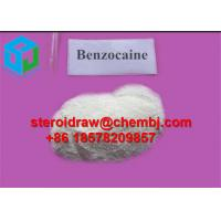 Wholesale Benzocaine CAS 94-09-7  Benzocaine Hcl Pharmaceutical Raw Materials topical anesthetic from china suppliers