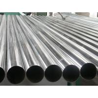 Wholesale Stainless Steel Pipe/Tube(2507 super duplex) from china suppliers
