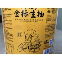 Wholesale Eco Friendly Synthetic Waterproof Sticker Roll Custom Logo For Sauce from china suppliers
