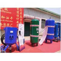 Wholesale Large Capacity Vertical Air Receiver Tank With Flange Connector Medium Pressure from china suppliers