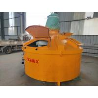 China 55kw PMC1500 Planetary Cement Mixer External Dimension 3223*2902*2470 for sale