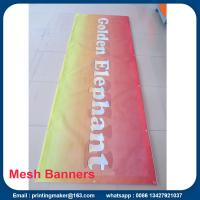 Buy cheap Hanging PVC Mesh Fence Vinyl Promotional Banner from wholesalers