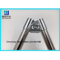 Wholesale Oblique Double Chrome Pipe Connectors Clamp Clip Lean Tube For Floor Display Board from china suppliers