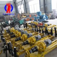 Buy cheap KQZ-100D Manufacture direct sale portable drilling machine dth drilling rig for from wholesalers