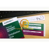 Wholesale Online Activation Computer Antivirus Software Kaspersky Antivirus Key For Windows from china suppliers