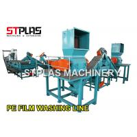 China PE PP Films Plastic Recycling Washing Line PLC Control With Film Squeezer Machine on sale