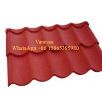 Buy cheap Terracotta Roof Tiles Wind Resistance Tile size 1300*420mm  2.6kg per sheets from wholesalers