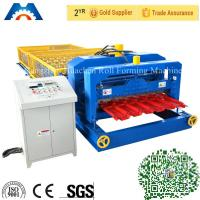 Wholesale Fully Automatic Glazed Tile Roll Forming Machine Single Roofing Panel Glazed Tile Press Machine from china suppliers