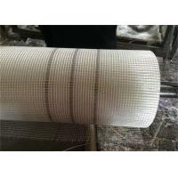 Wholesale 5x5 Alkali Resistant Fiberglass Mesh Rolls For Wall Building Materials from china suppliers