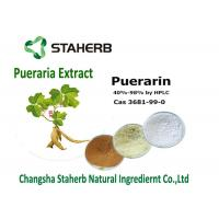 Wholesale Isoflavone Pueraria Lobata Extract 20- 99% Puerarin Brown / White Powder from china suppliers