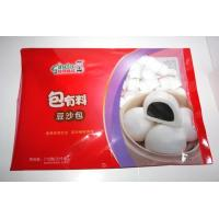 China Retort Pouch Packaging Center Seal Pouch With High Compress Barrier on sale