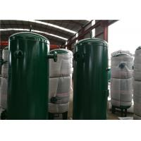 Wholesale Ingersoll Rand Vertical Compressor Air Receiver Tank Carbon Steel Low Pressure from china suppliers