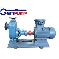 Wholesale ZXL Straight horizontal self-priming centrifugal pump for Municipal Construction fire control from china suppliers