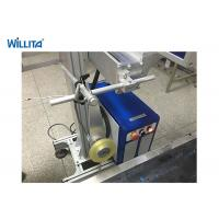 Wholesale 30 Flyer Mobile Cover Fiber Laser Marking Machine Industrial Level Embedded Control from china suppliers