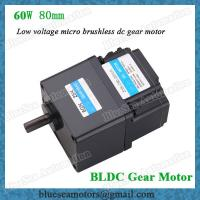 Wholesale 60W low voltage DC brushless motor with normal gear reducer Micro BLDC gears from china suppliers