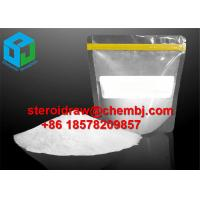 Wholesale Legal Coluracetam MKC-231 Medical Raw Material CAS 135463-81-9 from china suppliers