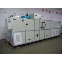 Wholesale Fully Automatic Dry Air Systems Dehumidifier for Air Temp / Humidity Control from china suppliers
