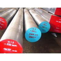 Wholesale Die Steel Bar,Tool Steel Round,1.2379,D2 from china suppliers
