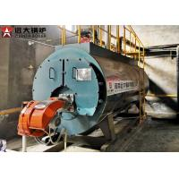 10 Tons Wet Back Structure Gas Fired Boilers 10 Bar Use In Milk Factory for sale
