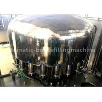 Buy cheap 24 Heads Automatic Bottle Filling Machine , Pure Water Production Machine / from wholesalers