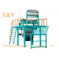 Wholesale SYJ-1008-20-I3 COPPER ROD UPCASTING LINE WITH 3 BODY FURNACE from china suppliers