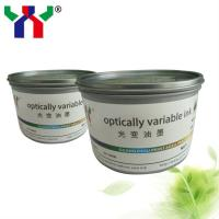 China A1 Purple to Green Optical Variable Ink, Anti-Forgery ink supplier for sale