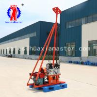 Wholesale sale YQZ-30 bore well drilling machine price hydraulic core drilling machine from china suppliers