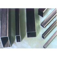 Buy cheap Customized 5.8M BS1387 Standard Galvanised Welded Steel Pipes from wholesalers