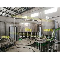 Wholesale PLC Control Juice Bottle Filling Machine With Washed Water Recycling System from china suppliers