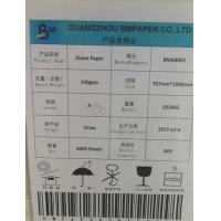 Wholesale RBD RPD SPN Two Side Coated Stone Paper Waterproof 1.2g to 1.5g For Map , Menu from china suppliers