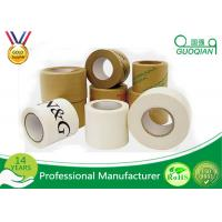Wholesale Logo Printed Reinforced / Gum / Water Active Kraft Paper Tape , Thinkness 110mic~180mic from china suppliers