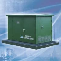 Wholesale Compact Transformer Substation DBW1-12 Buried Type Substation AC 6~10kV 50~500kVA from china suppliers