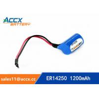 Wholesale ER14250H with Axis 3.6V 1.2Ah memory back up battery from china suppliers