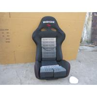 Wholesale High Elastic Sponge Fiberglass Racing Seats Car Seat One Year Warranty from china suppliers
