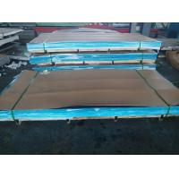 Wholesale 316L 0.5 - 3.0mm 4x8 stainless steel sheet 2B surface finished , NO.4 finished from china suppliers