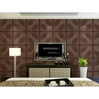 Wholesale Home Decoration Leather Wall Tiles Modern 3D Wall Panels Customized Size and Color from china suppliers