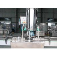 Wholesale Beer Aluminum Can Capping Machine Auto Filling Machine 2000kg Weight from china suppliers