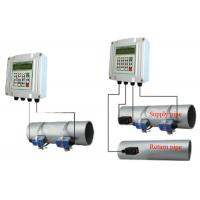 Wholesale Insert doppler Ultrasonic Flow meter for volume flow measurement from china suppliers