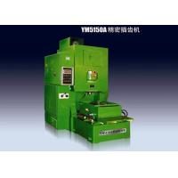 Wholesale CNC Precision Electrical Gear Lapping Machine, 100mm Face Width from china suppliers