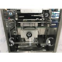 Quality High Speed Electric Shrink Label Machine 700 Bottle With CE Certification for sale