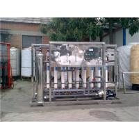 Wholesale Customized 7KW Mineral Water Purifier Machine For Plant 1 Year Guarantee from china suppliers