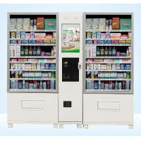 Wholesale Medicine Condom Vending Machine For Apartment , Hospital Large Capacity from china suppliers